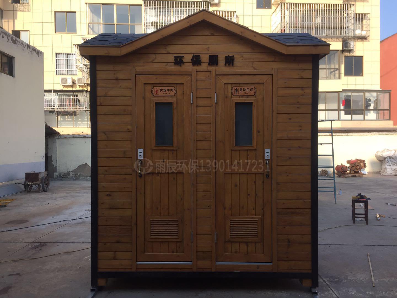 WCE-YL80213 园林景观公厕