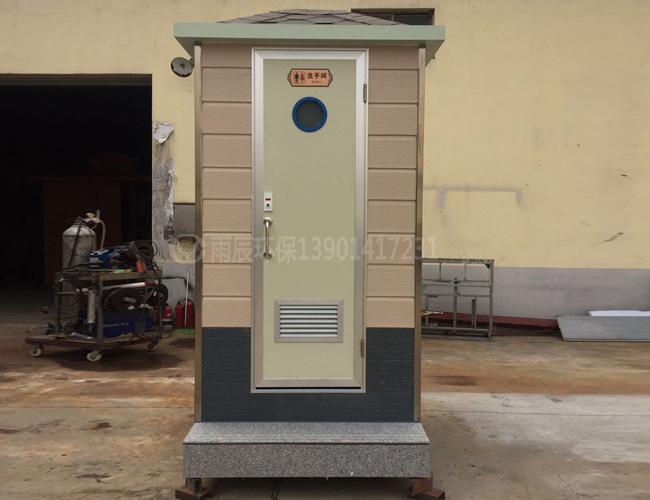 WCE-YL80216 园林景观公厕