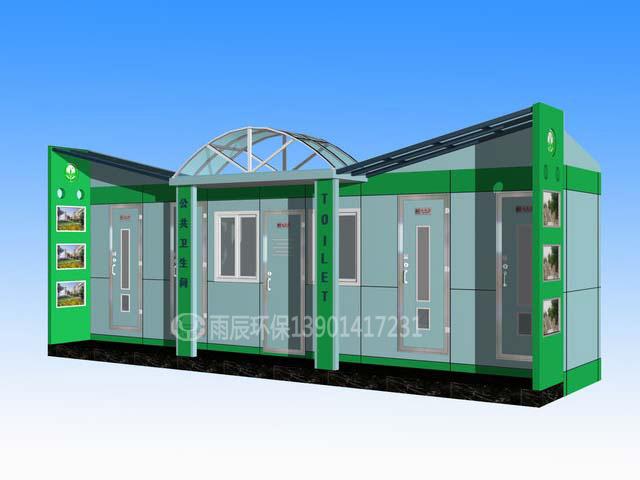 WCE-CS60210 现代城市公厕