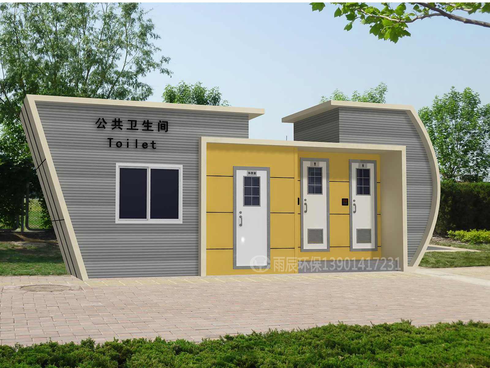 WCE-CS60203 现代城市公厕