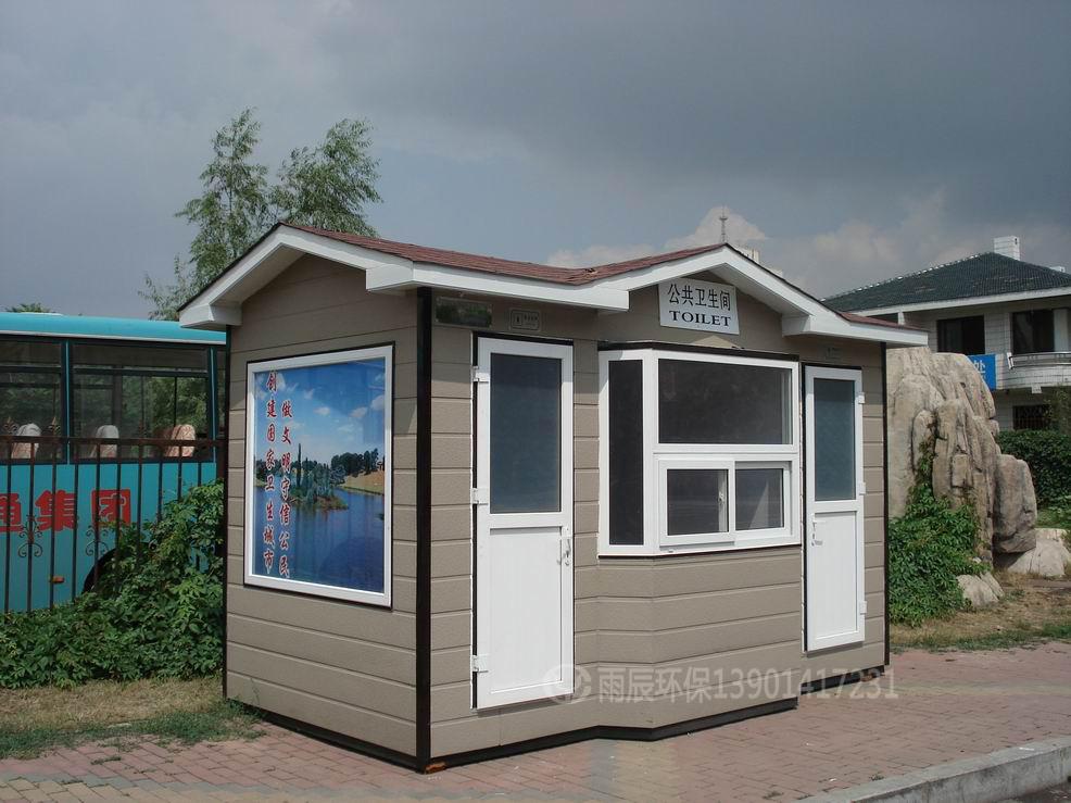 WCE-CS60206 现代城市公厕