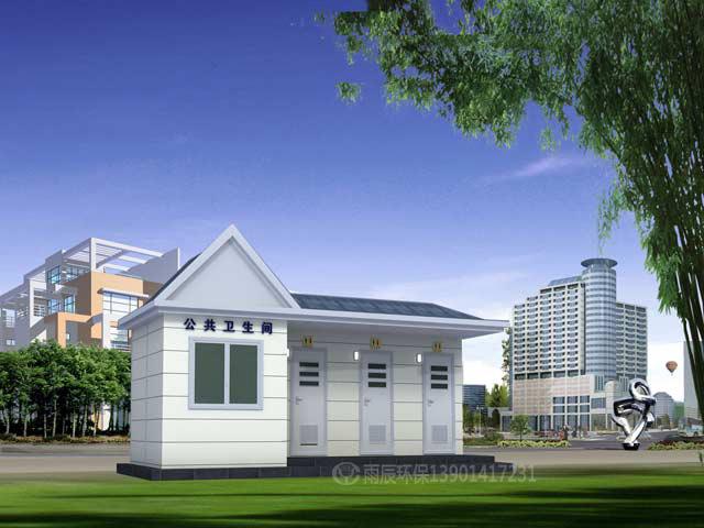 WCE-CS60208 现代城市公厕