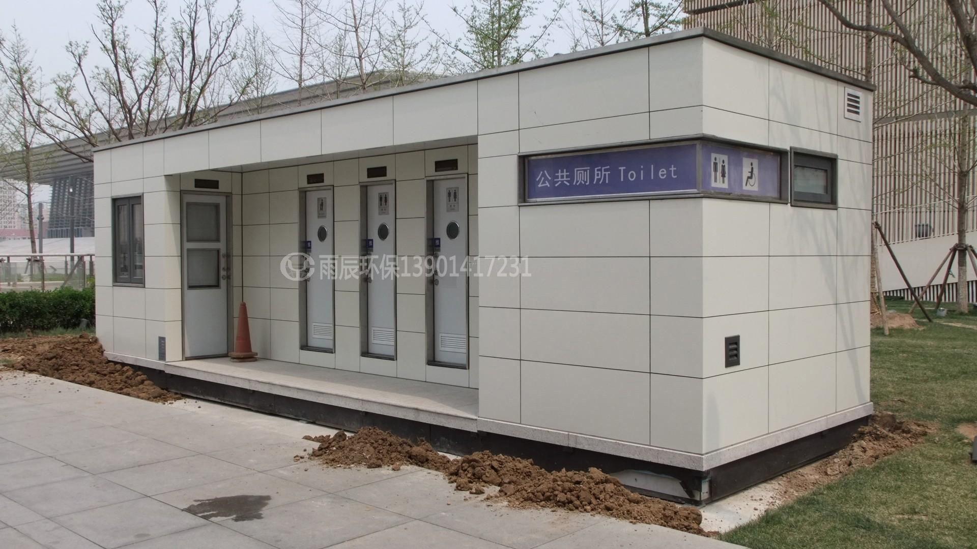 WCE-JS40201 经济适用公厕