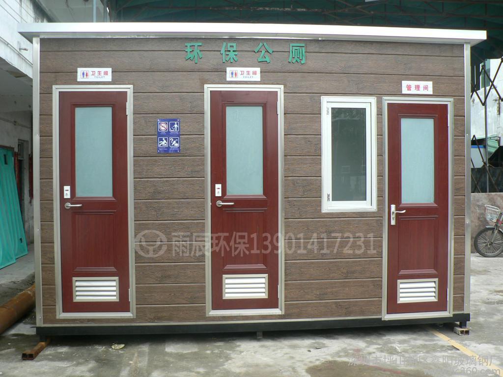 WCE-JS40210 经济适用公厕