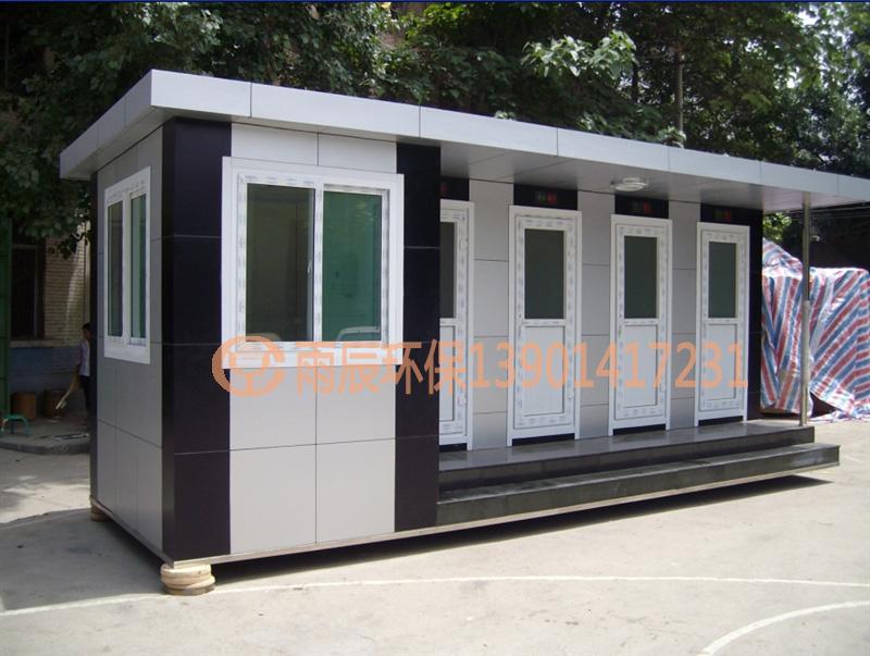 WCE-JS40202 经济适用公厕