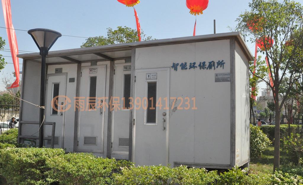 WCE-JS40205 经济适用公厕