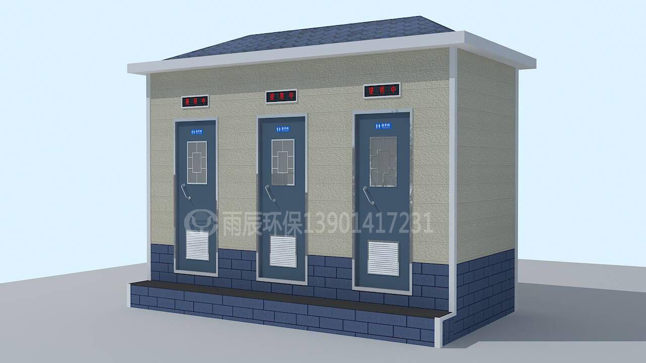 WCE-JS40208 经济适用公厕