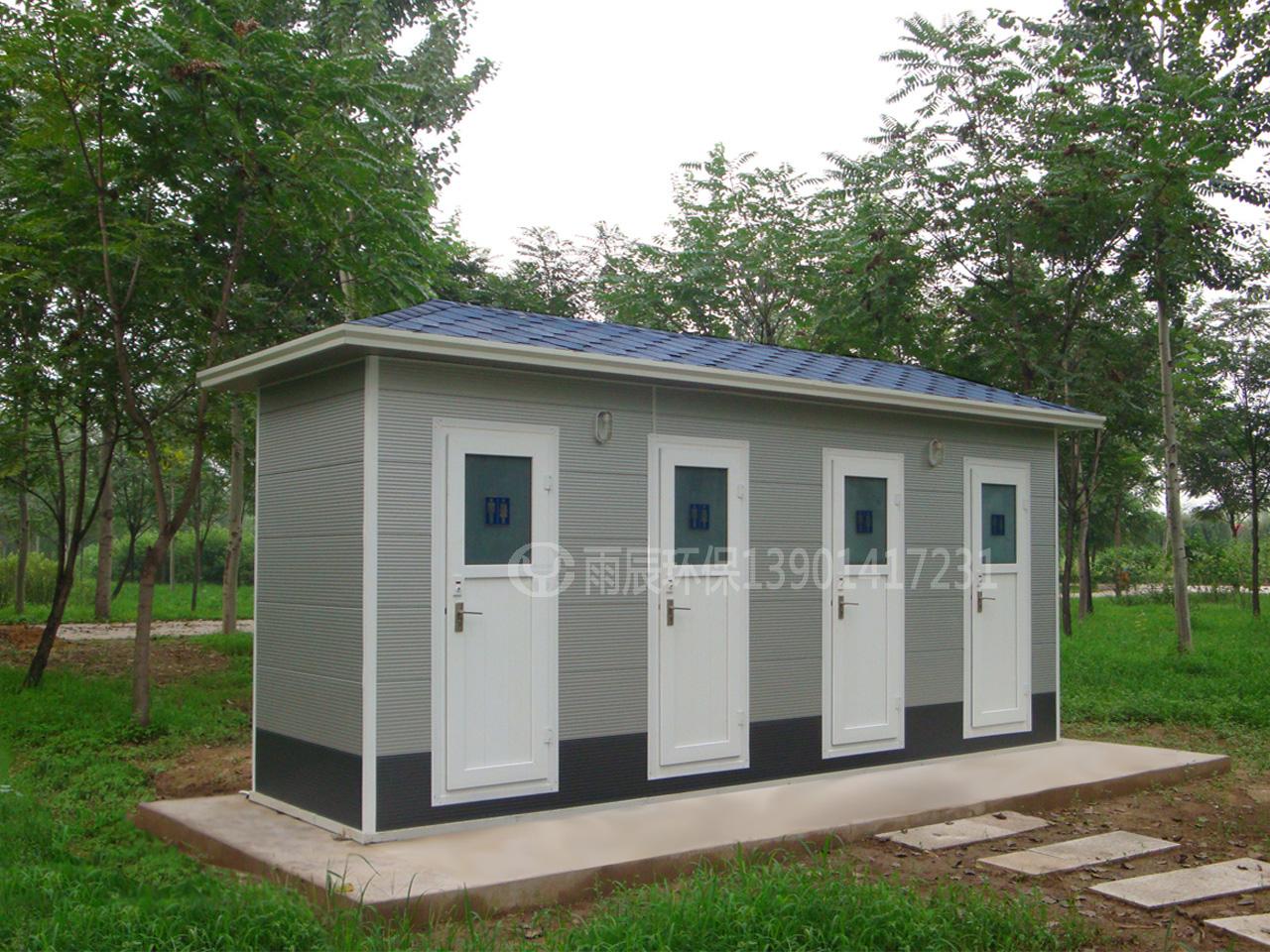 WCE-JS40209 经济适用公厕