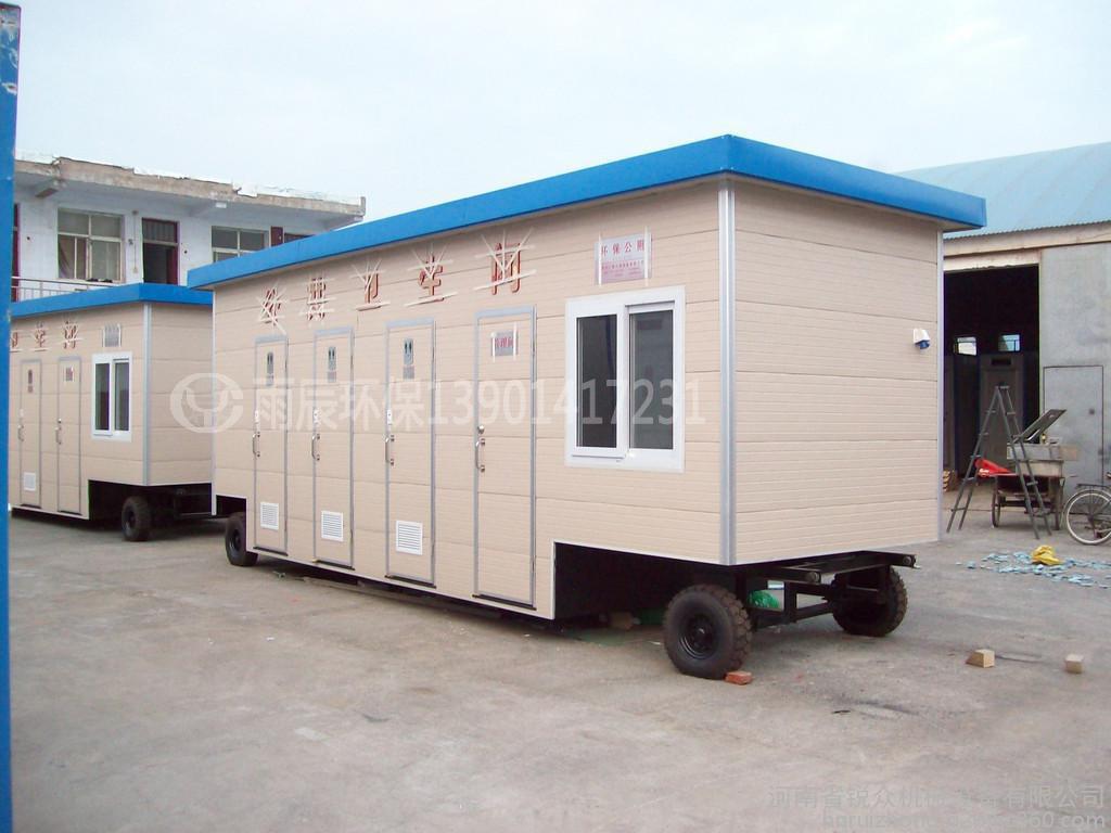 WCE-CZ30203 车载拖挂公厕