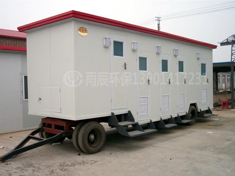 WCE-CZ30204 车载拖挂公厕