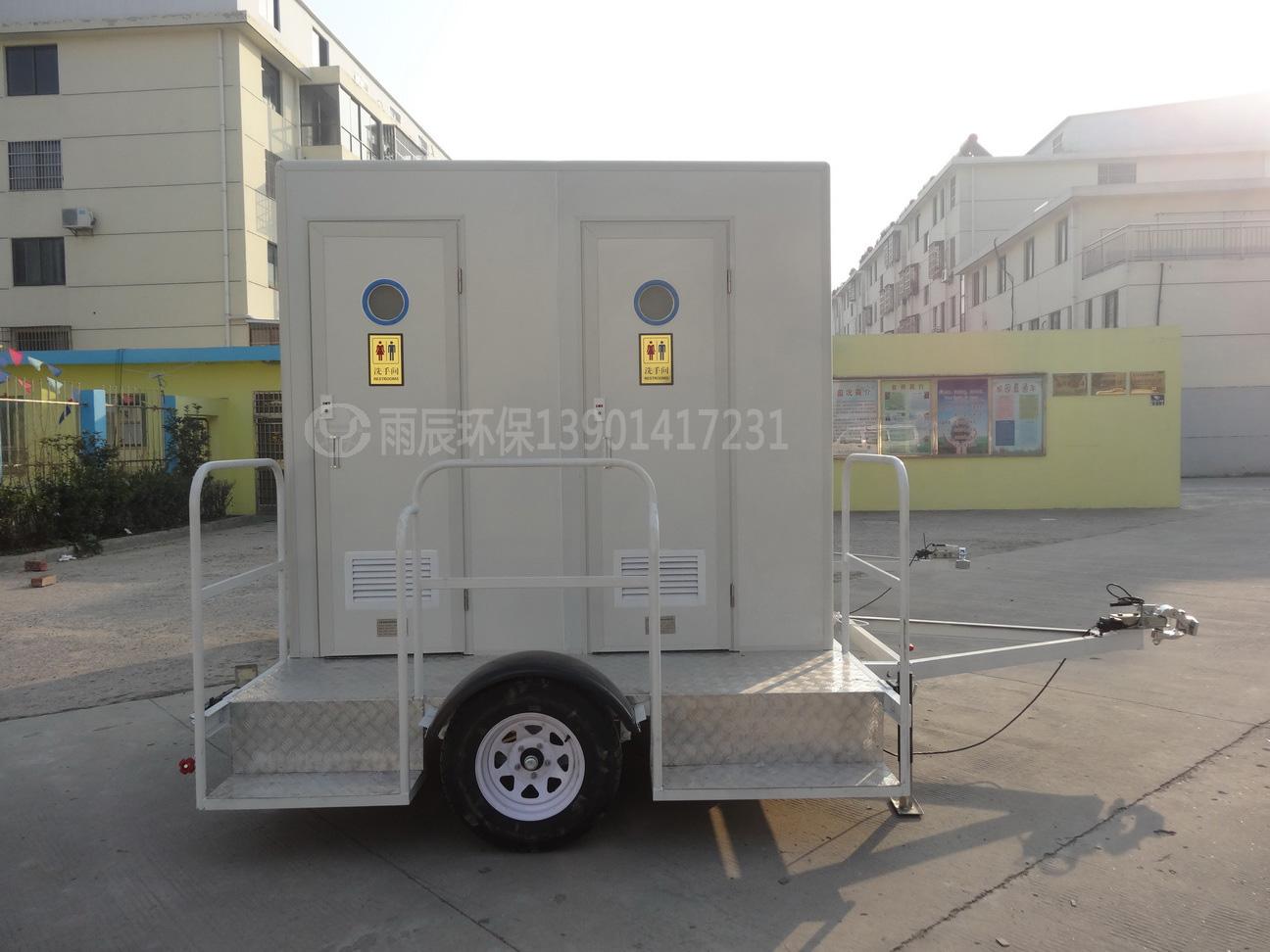WCE-CZ30206 车载拖挂公厕