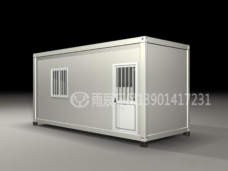 集装箱式移动公厕一