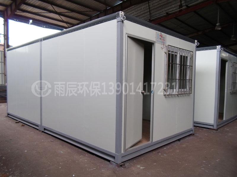 集装箱式移动公厕二