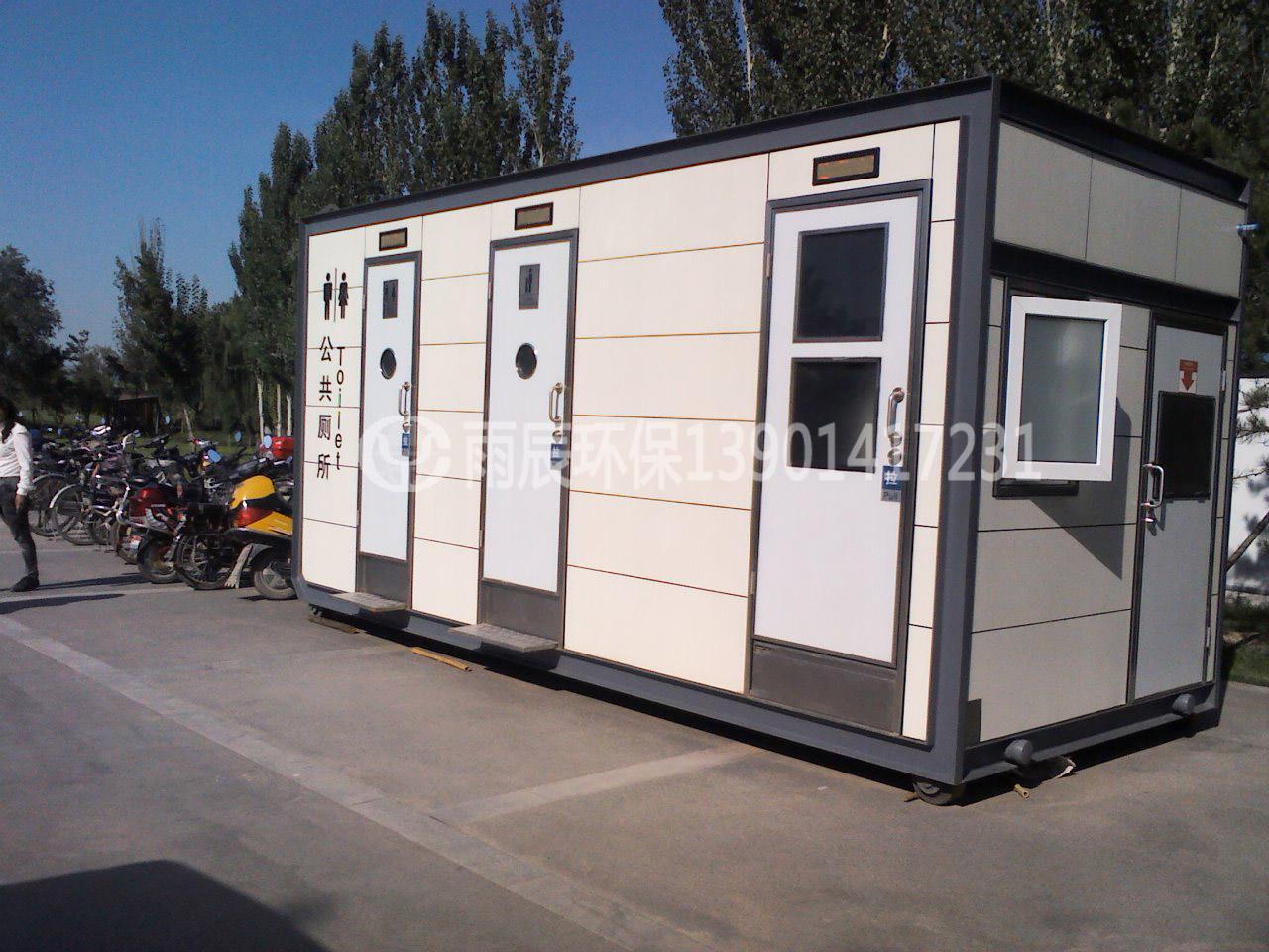 集装箱式移动公厕三