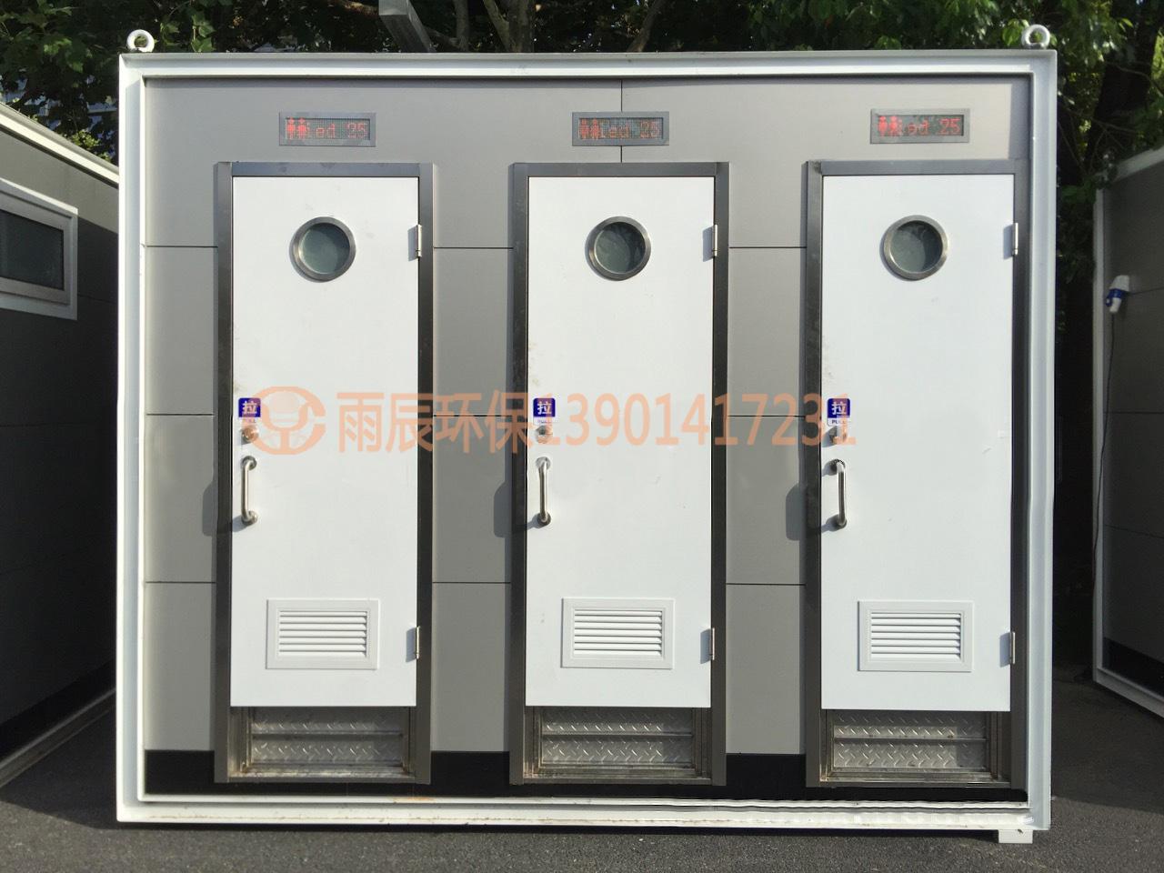 集装箱式移动公厕六