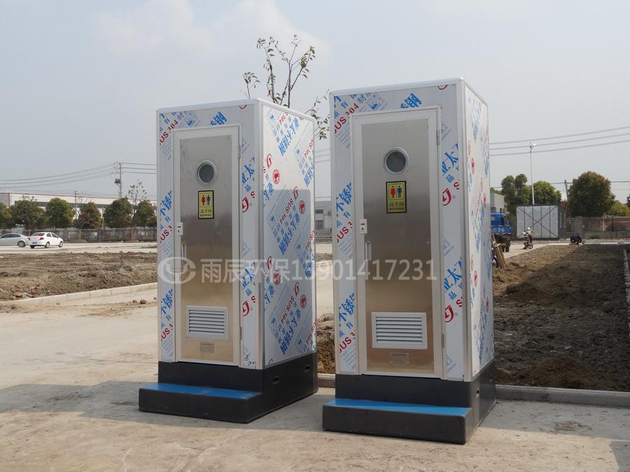 WCM-BXQ10103 不锈钢水冲公厕