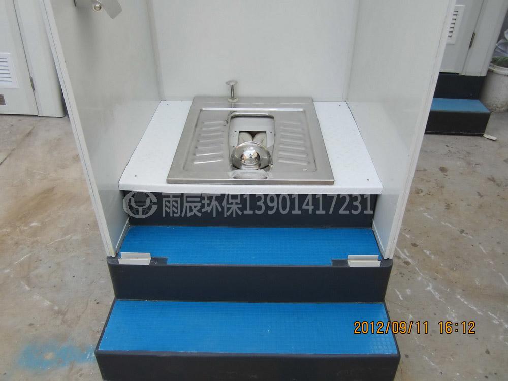 WCM-JH10102-1 净化板1米蹲便打包公厕