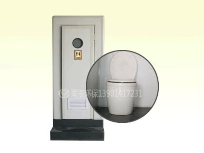 WCM-JH10102-2 净化板1米座便打包公厕