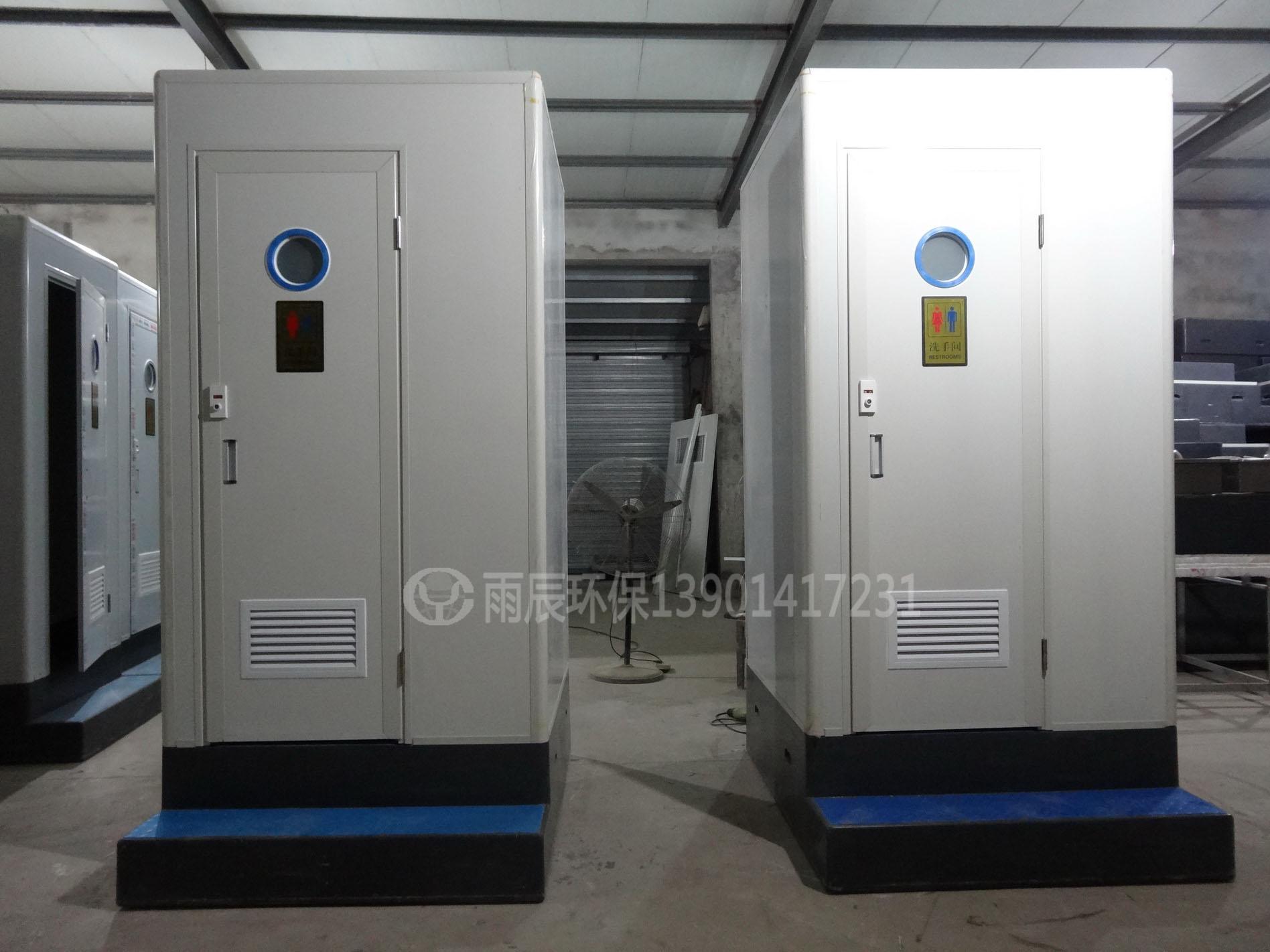 WCM-JH12122-1 净化板1.2米蹲便打包公厕