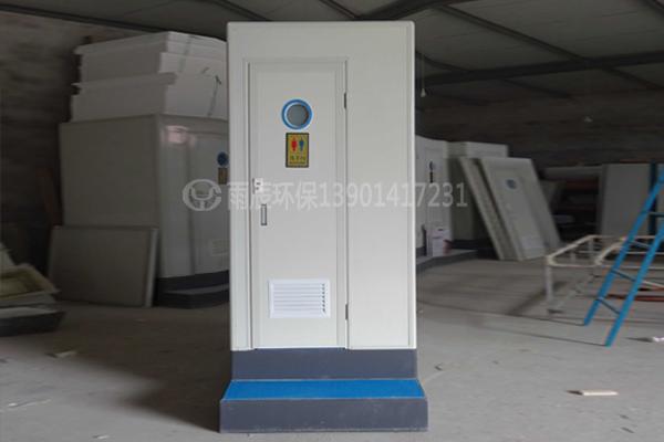 WCM-JH12122-2 净化板1.2米座便打包公厕