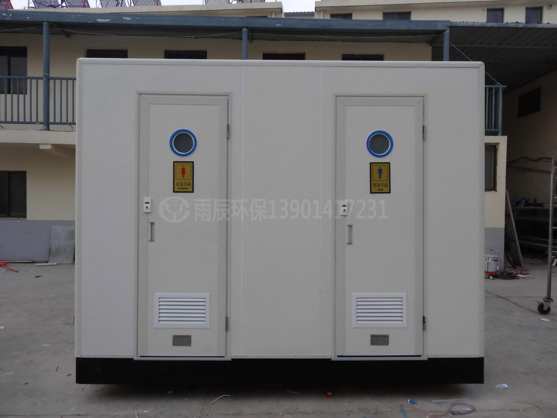 WCM-JH30153 净化板1.5米双体水冲公厕