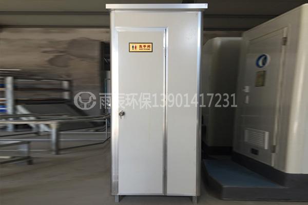 WCM-JY10103 彩钢板单体水冲公厕