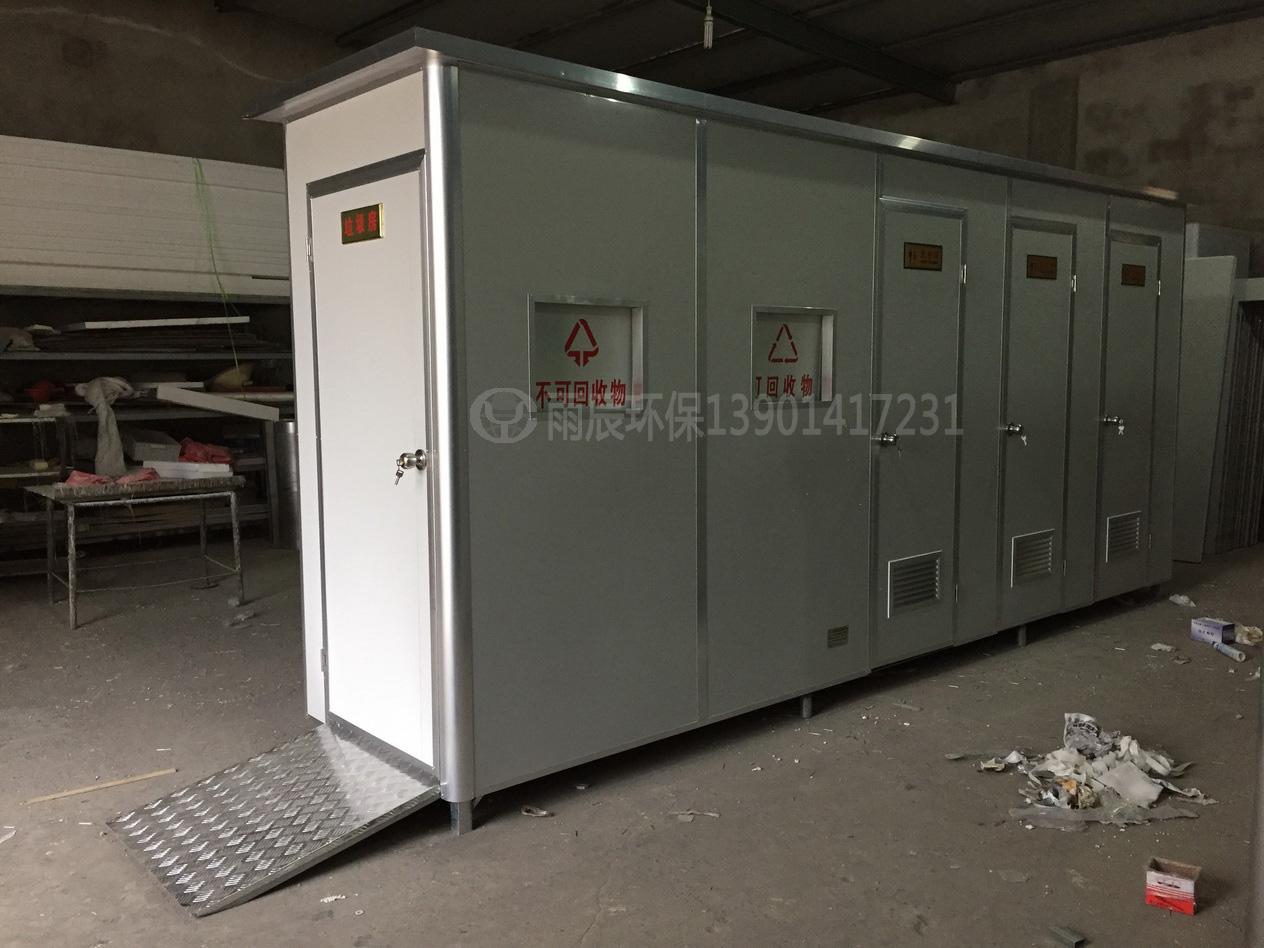 WCM-JY50103-2 彩钢板垃圾房公厕